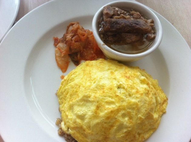 Fried Rice Omelette
