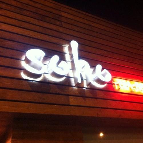Soho Tea Room Now Open