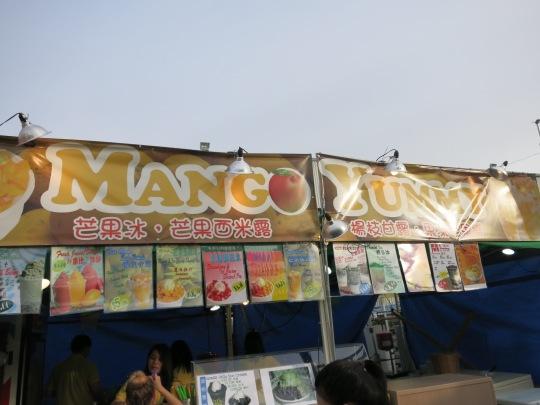 Mango Yummy