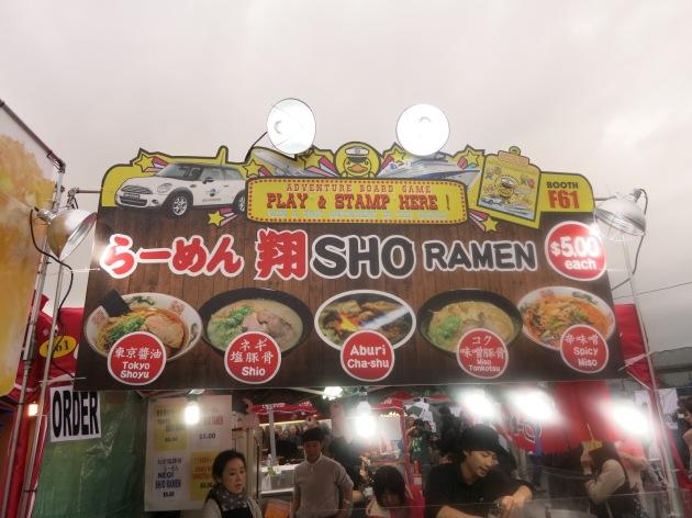 Sho Ramen