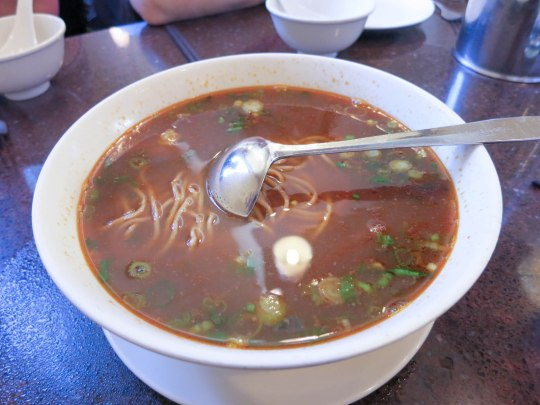 Spicy Braised Beef Noodle Soup