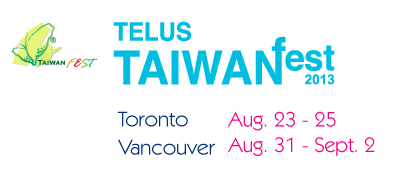 Taiwanfest 2013