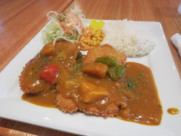 Curry Pork Cutlet