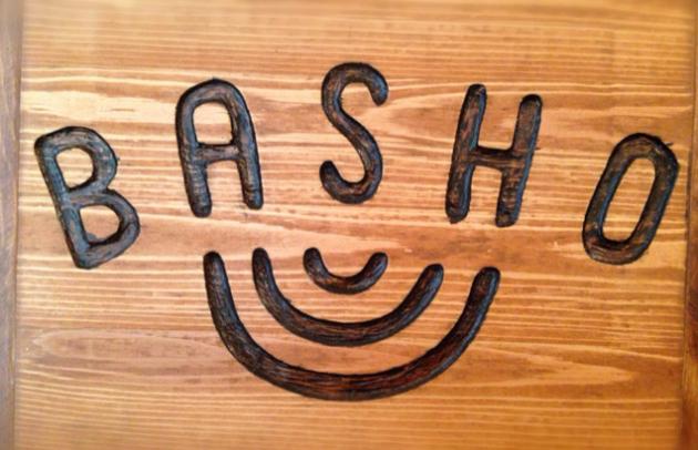 Basho Japanese Cafe Opening Soon